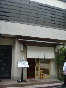 20090213桃井2