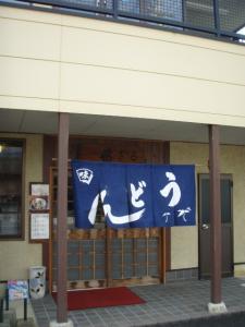 20090214飛ざる4