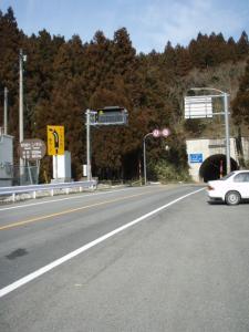 20090215剣山2