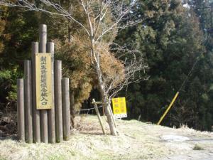 20090215剣山3