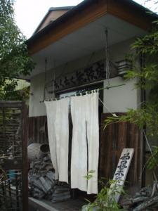 20090224ちくちく無限庵7
