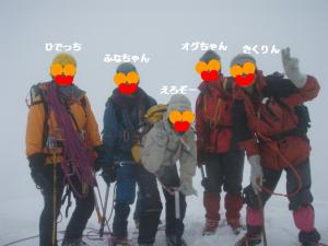20090301大山5