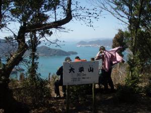 20090315佐木島・太平山4