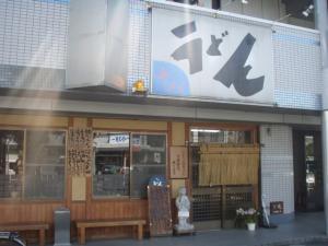 20090317中村4