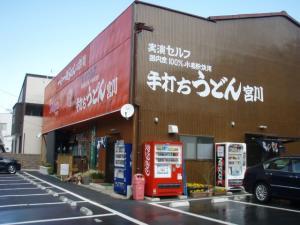 20090325宮川5