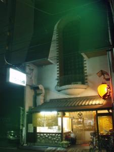 20080829うどん棒5
