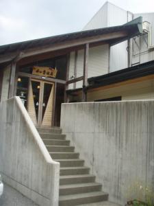 20080912伊予富士0