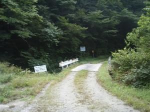 20080923笹ヶ峰