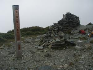 20080923笹ヶ峰8