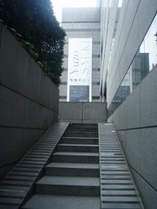 20081106佐伯祐三展