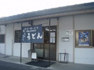 20081106馬渕2