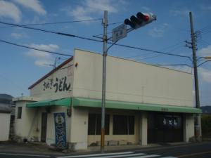 20081113たかの2