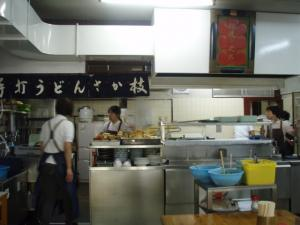 20081120さか枝2