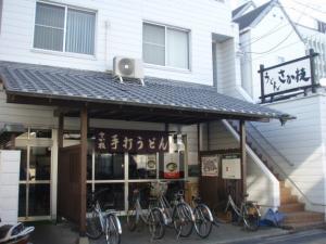 20081120さか枝4