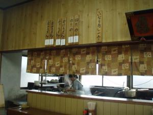 20081120松岡3