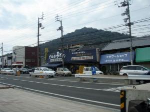 20081127日の出製麺所3