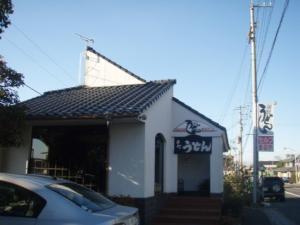 20081207まるや2