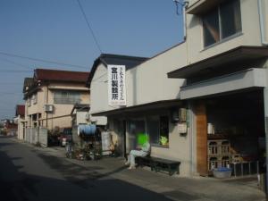 20081210宮川製麺所2