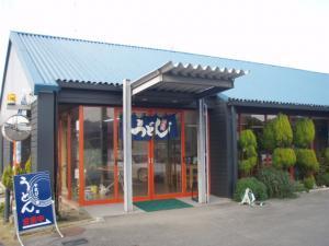 20081218やまびこ屋2