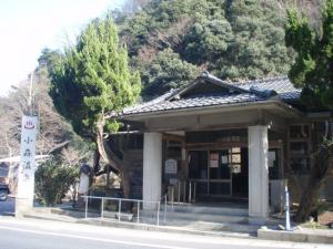 20081220小森温泉