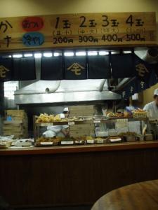 20081225森製麺所3