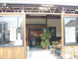 20081225うどんの田3