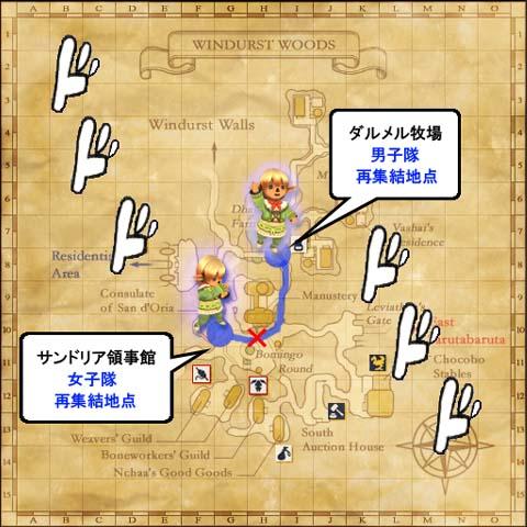 01st_dance_stage02.jpg