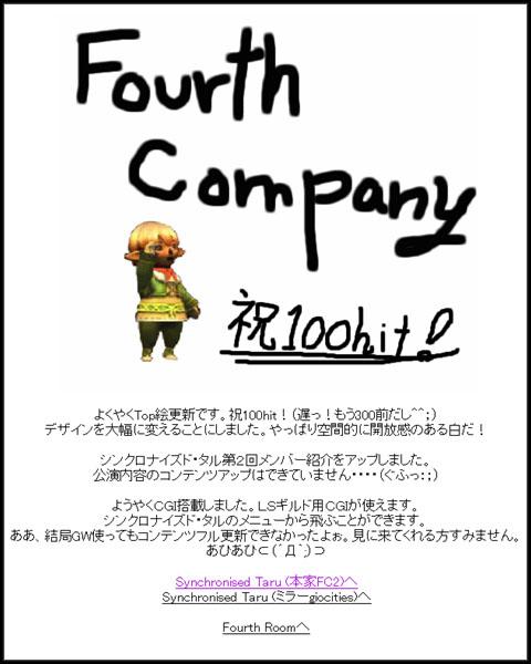20040507_synchronized_taru_hp(yahoo).jpg
