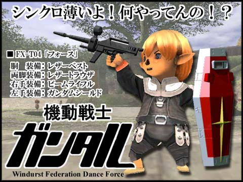 guntaru_01.jpg