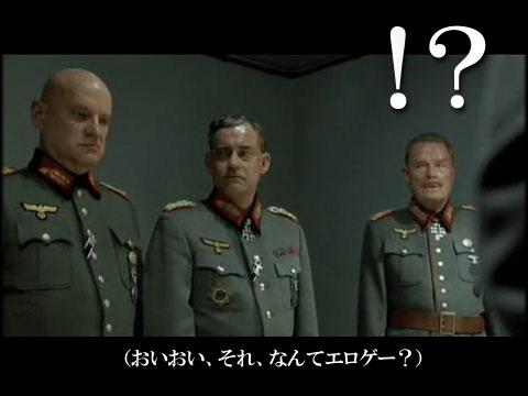 soutou_001.jpg
