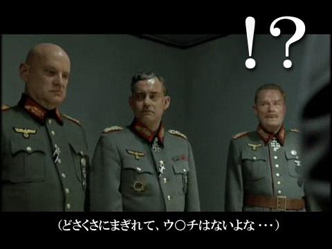 soutou_003.jpg