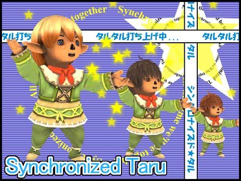 synchronized_taru_pappara_001.jpg