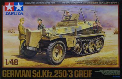 sdkfz2503_0