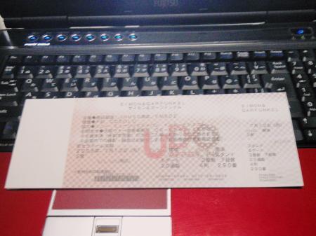 0000蟷エ00譛・0譌・_P1010183_convert_20090713235508