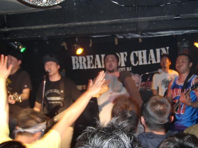 b.o.c live 1