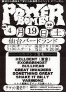 power bomb vol39