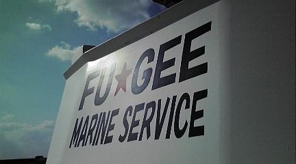 FU-GEE号