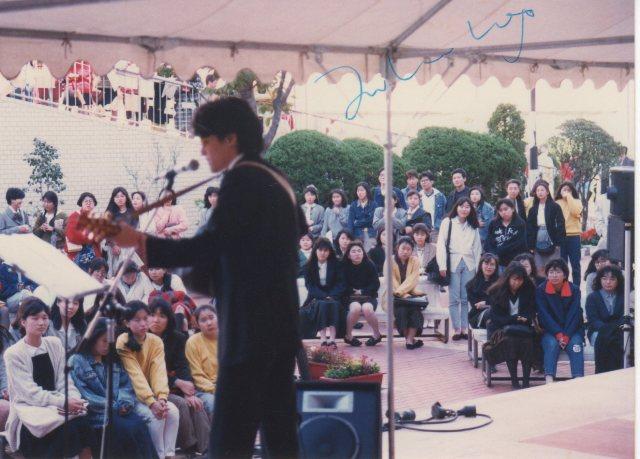 kyoto-jyosidaigaku-gakuensai1988.jpg