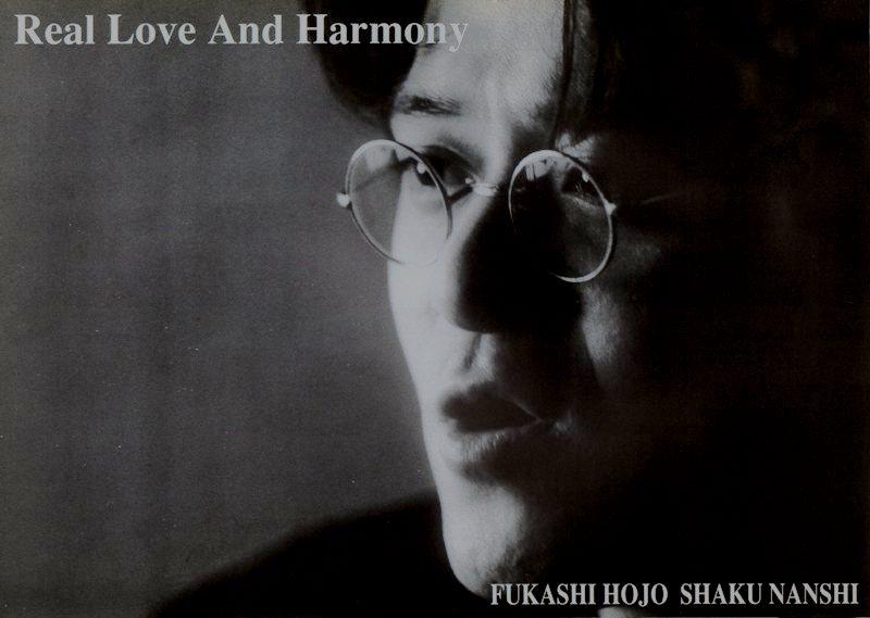 reallove-and-harmony-2.jpg