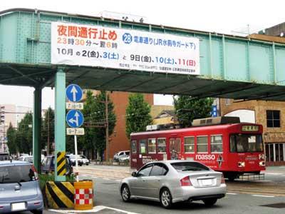 20090822Shinsui2403.jpg