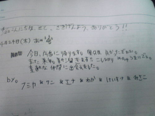 Image570[1]
