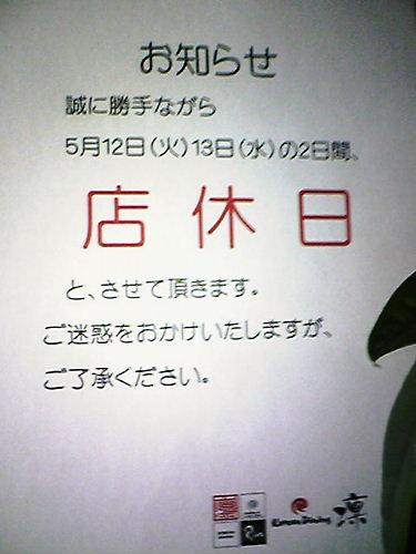 Image631[1]