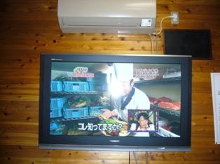 テレビ 名古屋ゴシレ
