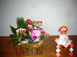 shougatu2111.jpg