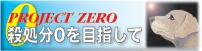 zero_200.jpg