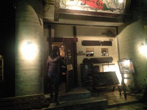itameshiCA391313.jpg