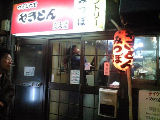 mitsuboCA391316.jpg