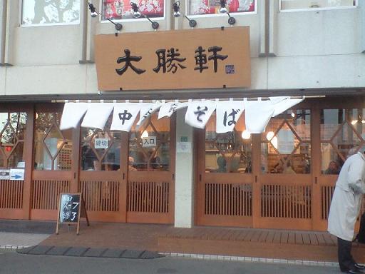 taishoken1CA391330.jpg