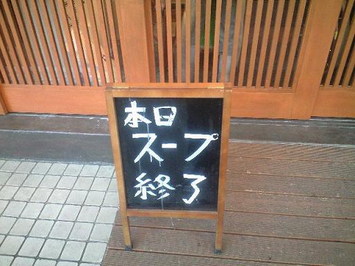taishoken2CA391331.jpg