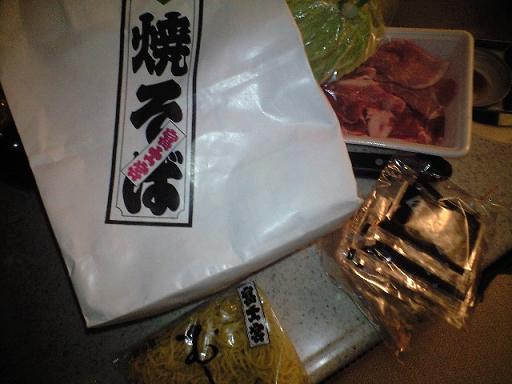 yakisoba10052037110.jpg